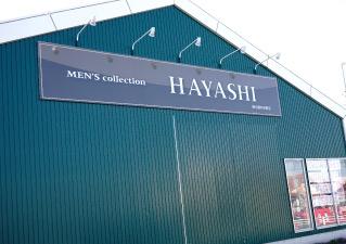 Men's collection HAYASHI 津島店(愛知県津島市)